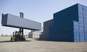 El comercio de China se desacelera -   Un poco del mundo para Colombia   Scoop.it