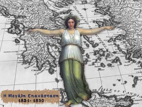 Το τέλος της Επανάστασης και η ελληνική ανεξαρτησία | ΠΑΙΔΕΙΑ | Scoop.it