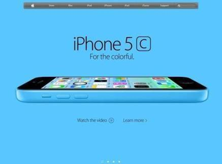 Presentation of the new iPhone | Technology | Scoop.it