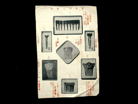 Vintage Japanese Print Before 1946 Kanzashi Ornamental Hairpins Kakejiku Hanging Scrolls   Etsy Today   Scoop.it