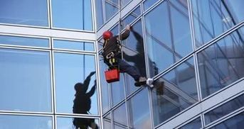 Need Quality Window Cleaning? Sydney-Wide, Local, Experienced Window Cleaners   Need Quality Window Cleaning? Sydney-Wide, Local, Experience   Scoop.it