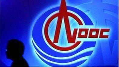 Chinese firm in $2bn Uganda oil deal | Year 13 AQA Economics | Scoop.it