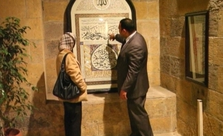 Cairo celebrates the art of calligraphy | Égypte-actualités | Scoop.it