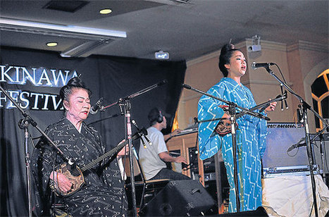 Okinawan duo dazzles, Skatalites still shine | Bangkok Post | Kiosque du monde : Asie | Scoop.it