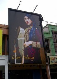 Billboard Dian Pelangi Reklame Baliho Rumah Busana | CV. MITRA REKLAME 76 | Balikpapan | Mitra Reklame Balikpapan | Scoop.it