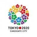 [Diseño Gráfico] Logotipos de ciudades candidatas a sede de los ... | Diseño | Scoop.it
