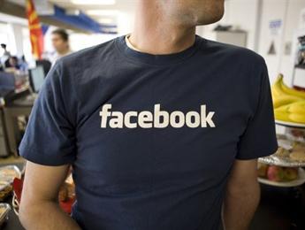 Facebook retarde l'utilisation des photos de profil pour la reconnaissance faciale | Fatioua Veille Documentaire | Scoop.it