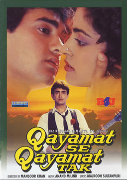 My Bollywood: Microfilm Review: Qayamat Se Qayamat Tak: First Blockbuster of Aamir Khan | Project Management and Quality Assurance | Scoop.it