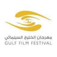 Dubai Gulf Film Festival Postponed: New Dates Soon | IS Real Estate | Scoop.it