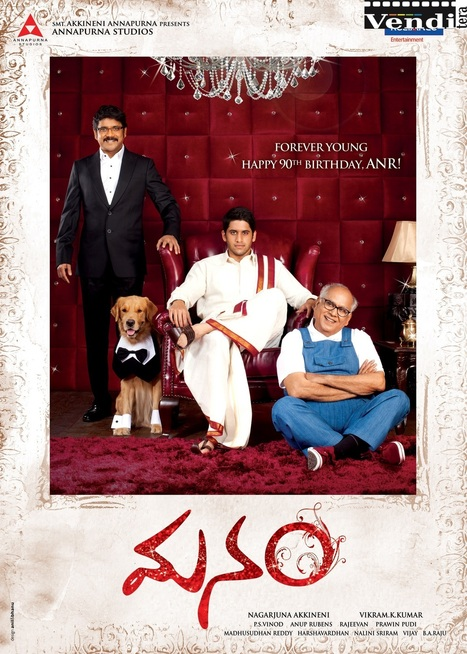 Manam Telugu Movie Review | Telugu Cinema News | Scoop.it