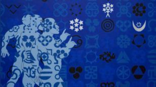 African Art Show Offers Celestial Twist - #Art #Africa | No. | Scoop.it