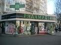 BREVES |Distribution dermo-cosmétique: imposer un pharmacien sur le lieu de vente revient à interdire la vente en ligne |Legalis.net | Cosmétique & Beauté | Scoop.it