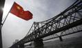Kiina: USA:n toimet eivät edistä rauhan säilyttämistä alueella - Venäjän Ääni | Kiina | Scoop.it