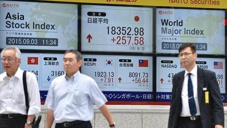 Asian shares mostly recover with China markets closed - Investors Europe Asia | Global Economy | Scoop.it