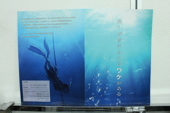 Gainax Reveals Proposed Akubi o Suru ni wa Wake ga Aru Anime | Anime News | Scoop.it