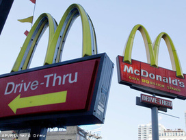 McDonald's stops using 'pink slime' for burgers | Fiendish Freaky Foods | Scoop.it