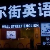 China to Downplay English Language in Education · Global Voices   language policy   Scoop.it