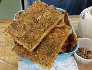 Vegan Chicharrones Are a Thing at Beehive | Vegan Food | Scoop.it