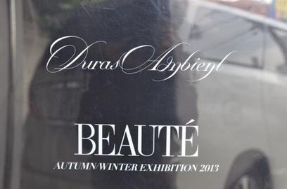 DURAS ambient展示会|一真由子オフィシャルブログ~HELLO ... | SHIF | Scoop.it