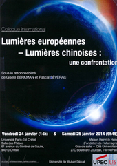 Colloque international Lumières européennes – Lumières chinoises : une confrontation | Philosophie en France | Scoop.it