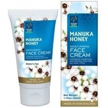 Manuka Honey Face Cream | Manuka Honey | Scoop.it