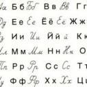 Low Motivation Towards Russian Language | Bilingualism | Scoop.it
