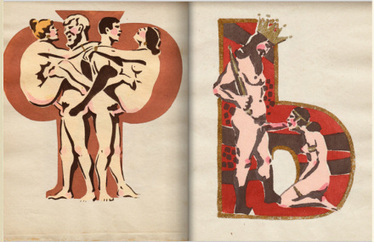 Soviet-era erotic alphabet book from 1931 [Советская эротическая азбука 1931 года] | What's new in Visual Communication? | Scoop.it