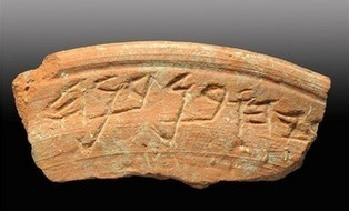 2,700 year old Hebrew inscription uncovered in City of David | Biblical Studies | Scoop.it