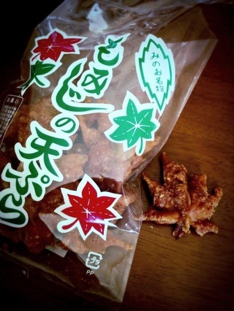 Did You Know Deep-Fried Maple Leaves Are Actually a Popular Snack in Japan? | Strange days indeed... | Scoop.it