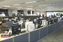 Korea beefs up training to counter cyber terrorism - Arirang News | Cyber | Scoop.it