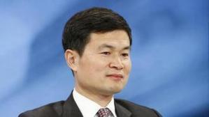 La Chine veut jouer un rôle plus grand sur les marchés à terme des commodités | Questions de développement ... | Scoop.it