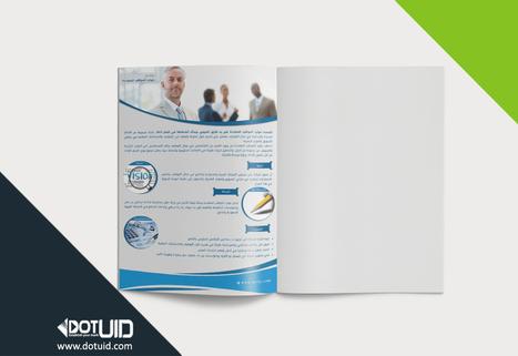تصميم بروفايل شركة موارد بالرياض | دوت يو اي دي – شركات تصميم مواقع الكترونية | أعمالنا و خدماتنا | Scoop.it