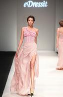 [EUR 1299,99] eDressit 2013 S/S Fashion Show Bretelle Unique Robe de Soirée Robe de Bal (F00132601) | Fashion Show | Scoop.it