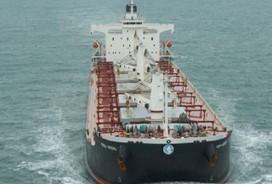 Mercator Lines Seeks Financial Assistance | Offshore Australia | Scoop.it