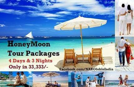 Where Should You Go To Celebrate Your Honeymoon? | Tour Holiday Packages India | Scoop.it