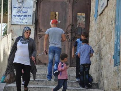 تهويد منهاج التعليم الفلسطيني بالقدس   Jerusalem   Scoop.it