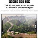 Apple met en avant son compteur pour les 50 milliards d'apps ... - iPhoneAddict | Jérôme Blouin - La guerre des écosystèmes digitaux | Scoop.it