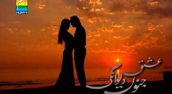 Ishq Junoon Deewangi - Rahat Fateh Ali khan | All OST - Free Download Original Soundtracks | All OST Original Soundtracks | Scoop.it