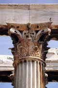 Ancient Greece - Art and Architecture, Sculpture, Pottery and Greek Temples | Ancient History- New Horizons | Scoop.it