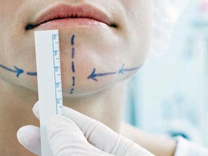 Plastic surgery: A growing trend - Saudi Gazette | King Abdulaziz University | Scoop.it
