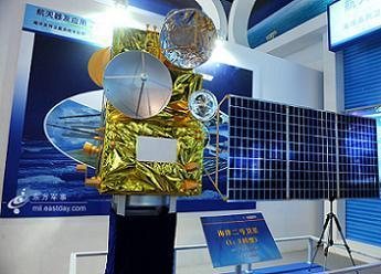 China's surge continues with HaiYang-2A launch via Long March 4B | NASASpaceFlight.com | Planets, Stars, rockets and Space | Scoop.it