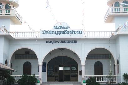 Muslim Wedding Planner | Koh Samui phuket & Phangan Events Organiser | Bliss Events Thailand | Wedding in Thailand | Scoop.it