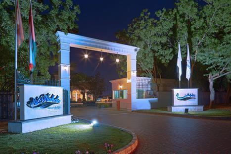 Al Nahda Resort & Spa   Hotels   Resorts   Restaurants   Scoop.it