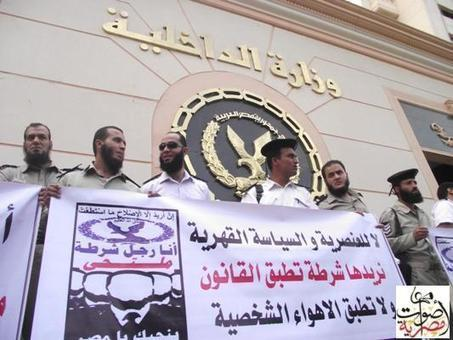 Bearded officers protest at Abdeen Palace | Égypt-actus | Scoop.it