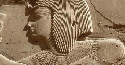 AEDE :  Curso Egiptología 2012-2013 | Égypt-actus | Scoop.it