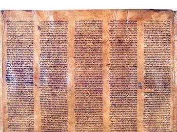 Encontrado na Itália manuscrito da Torá mais antigo do mundo | Cursos de Teologia | Scoop.it