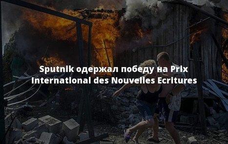 Фотокорреспондент Sputnik Валерий Мельников победил на Prix International des Nouvelles Ecritures   Amateur Photographer   Scoop.it