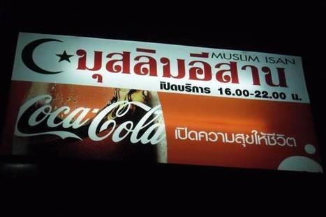 'มุสลิมอีสาน' เด็ด ส้มตำ-ปลาดุกฟู   ครัวอาหารไทย   Scoop.it