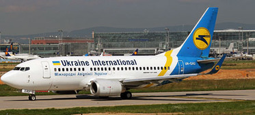 Ukraine accuses Uzbekistan of protecting its national carrier - ch-aviation.ch | Central Asia | Scoop.it