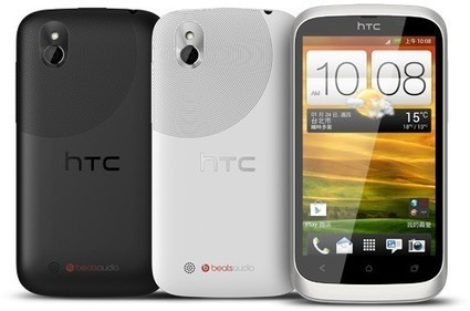 HTC desire U: Features, specifications and price   Latest   Scoop.it